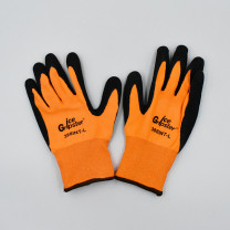Ice Gripster Two Layer Seamless Brushed Synthetic Work Gloves (Large)