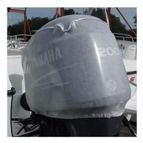 "Small Boat Motor Reusable Cowling Cover (20"" x 12"" x 14"") by Transhield"